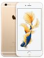 Fotografía Apple iPhone 6s Plus