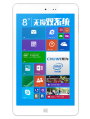 Fotografía Tablet Chuwi Vi8 Ultimate Edition