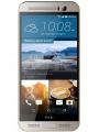 Fotografía HTC One M9+ Supreme Camera