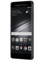 Fotografía Huawei Mate 9 Porsche Design
