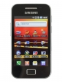 Fotografía Samsung Galaxy Ace Duos I589