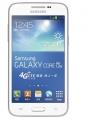 Fotografía Samsung Galaxy Core Lite 4G