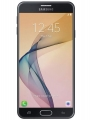 Fotografia Samsung Galaxy J7 Prime