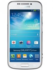 Fotografia Galaxy S4 Zoom