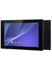 Fotografia Tablet Xperia Z2 tablet LTE